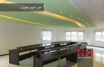 اجرای فیبر نوری (پروژه فیبر نوری دفتر کار)