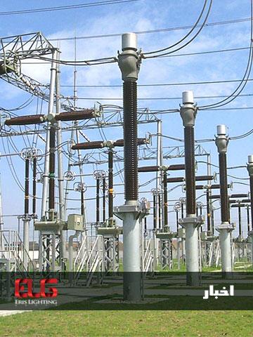 صنعت برق ايران در منطقه