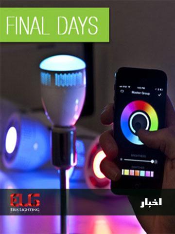 هوشمندترین لامپ جهان ساخته شد