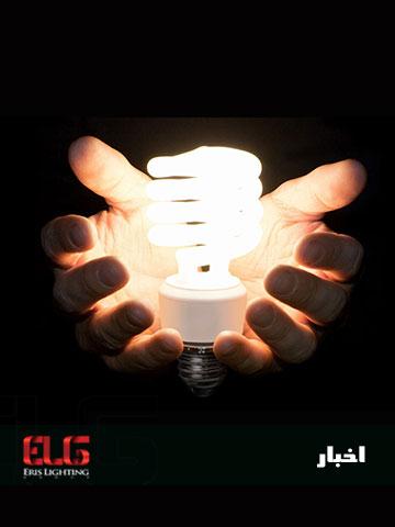 لامپ های کم مصرف سرطان زا نیستند