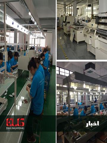 کارخانه لامپ سازی و نیروگاه خورشیدی