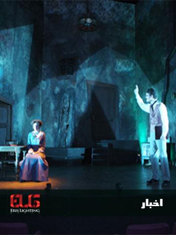 نورپردازی در تئاتر
