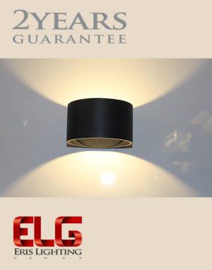 چراغ دکوراتیو بدنه سفید/مشکی 5 وات IP20