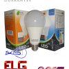 لامپ کارامکس 18 وات حبابی LED