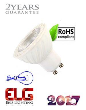 لامپ هالوژن کارامکس 7 وات