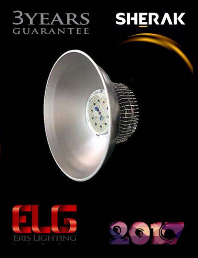 چراغ کارگاهی SMD شراک 120 وات