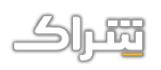 Brand-Sherak1
