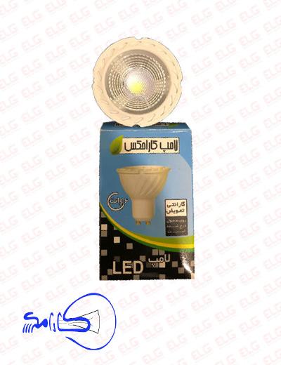 لامپ هالوژن لنزدار 6 وات کارامکس به همراه پایه