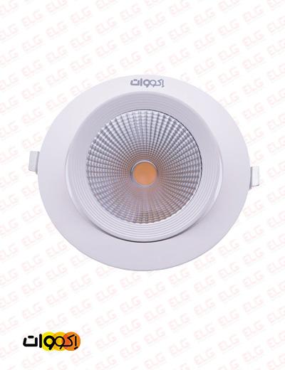 چراغ فکی COB LED توکار 35 وات اکووات