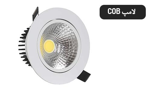 لامپ CoB