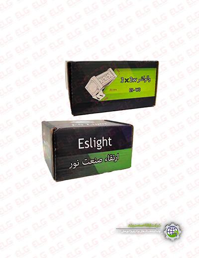 وال واشر نما 3 وات ال ای دی ارتقا صنعت رشد Eslight