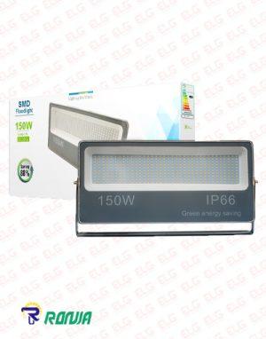 پروژکتور رونیا 150 وات IP66 مدل TF46