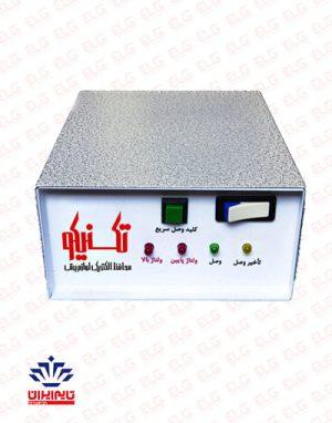 محافظ الکتریکی لوازم برقی تکنیکو