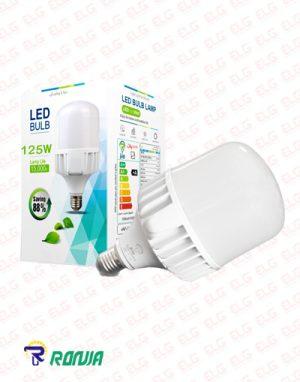 لامپ LED حبابی استوانه ای بدنه آلومینیومی 125 وات رونیا
