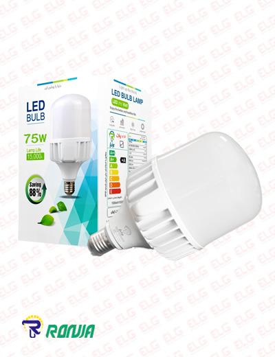 لامپ LED حبابی استوانه ای بدنه آلومینیومی 75 وات رونیا