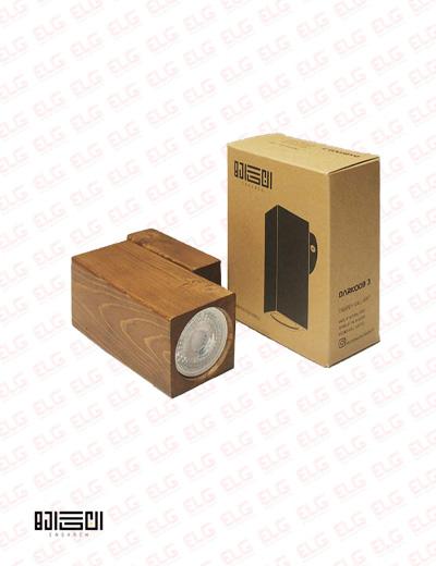 چراغ دیواری تمام چوبی با لامپ انگاره مدل دارکوب 3