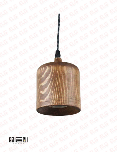 چراغ آویز چوبی لامپ دار انگاره مدل MAGMA 1