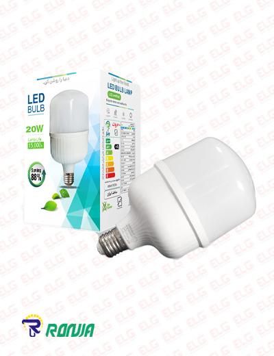 لامپ LED حبابی استوانه ای بدنه پلاستیکی 20 وات رونیا