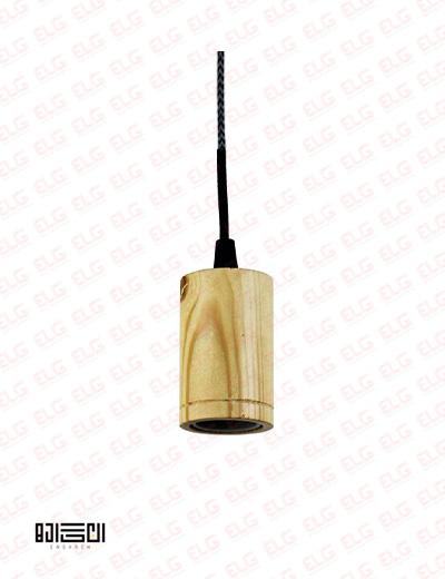 لامپ آویز تمام چوبی انگاره مدل WPS 02