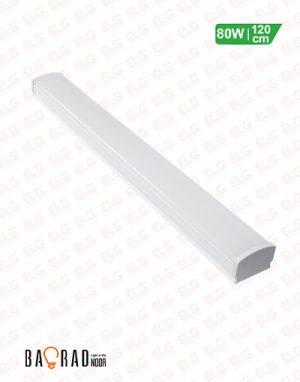لامپ براکت SMD روکار 120 سانت 80 وات باراد نور