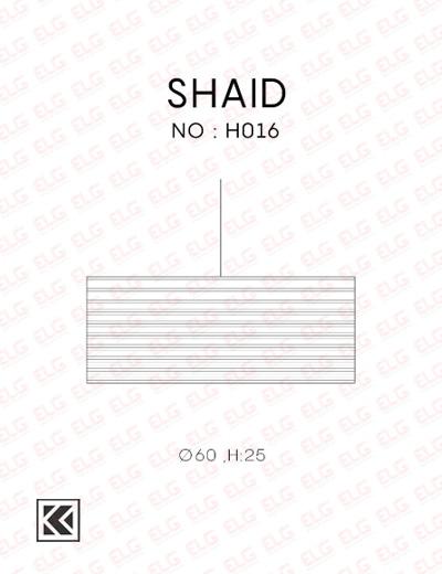 لوستر آویز کارتنی دست ساز مدل SHAID